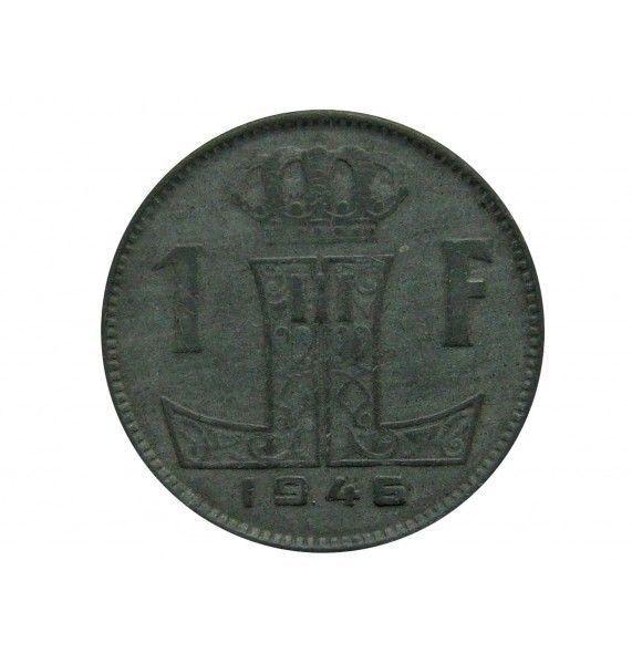 Бельгия 1 франк 1946 г. (Belgie-Belgique)