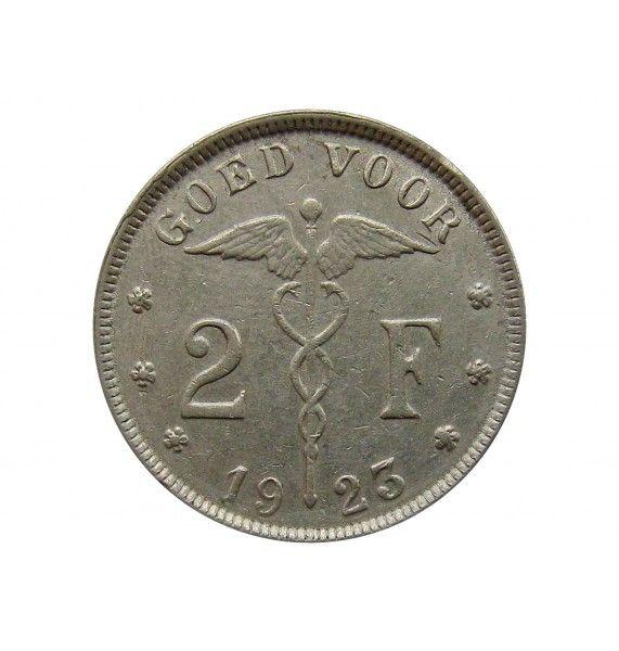 Бельгия 2 франка 1923 г. (Belgie)