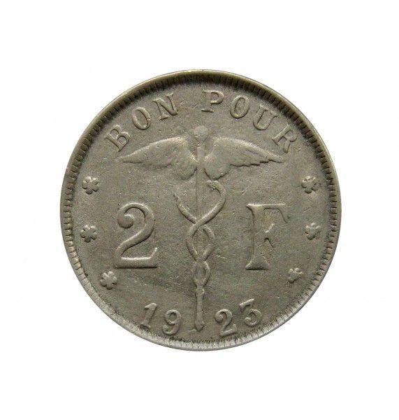 Бельгия 2 франка 1923 г. (Belgique)