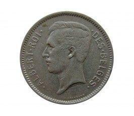 Бельгия 5 франков (1 бельга) 1930 г. (Des Belges)