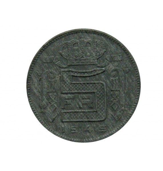 Бельгия 5 франков 1945 г. (Des Belges)