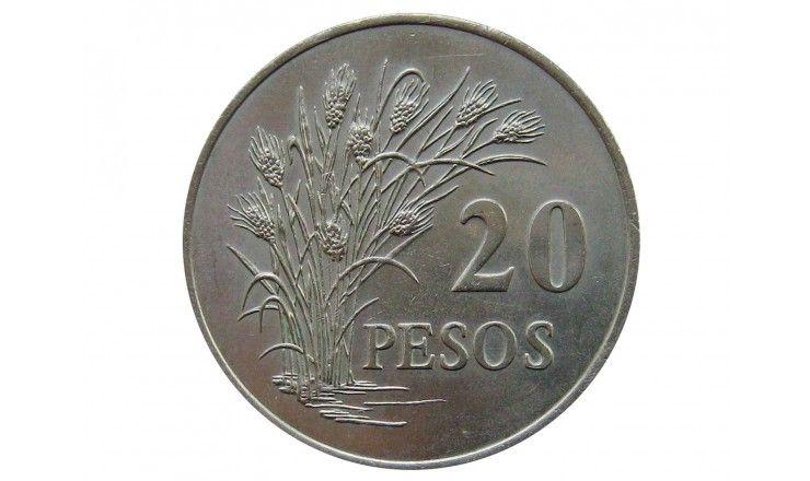Гвинея-Бисау 20 песо 1977 г.