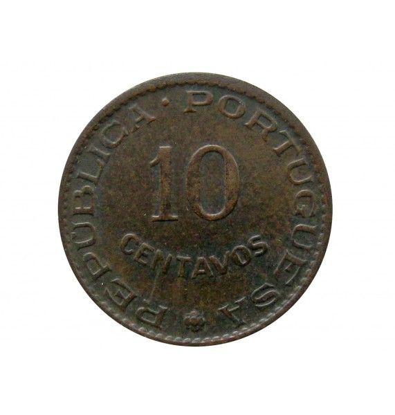 Португальская Индия 10 сентаво 1959 г.