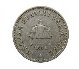 Венгрия 20 филлеров 1894 г.