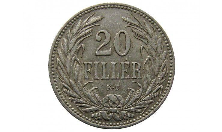 Венгрия 20 филлеров 1908 г.