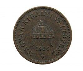 Венгрия 2 филлера 1896 г.