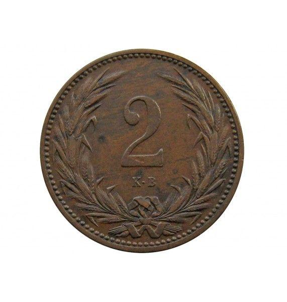 Венгрия 2 филлера 1901 г.
