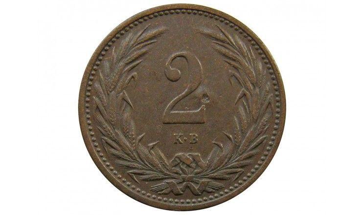 Венгрия 2 филлера 1915 г.