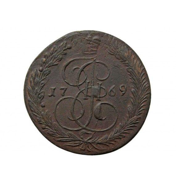 Россия 5 копеек 1769 г. ЕМ