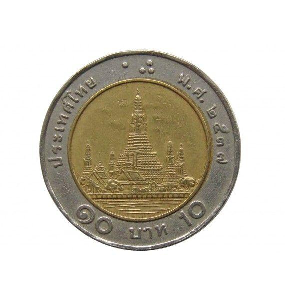 Таиланд 10 бат 1994 г.