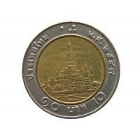 Таиланд 10 бат 2004 г.