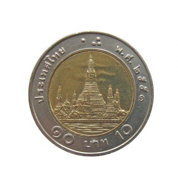 Таиланд 10 бат 2008 г.