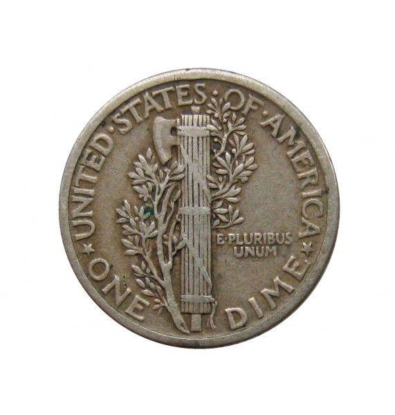 США дайм (10 центов) 1917 г.