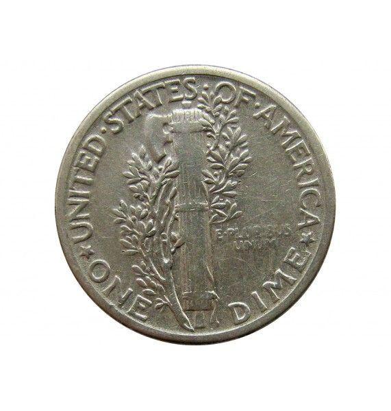 США дайм (10 центов) 1928 г.