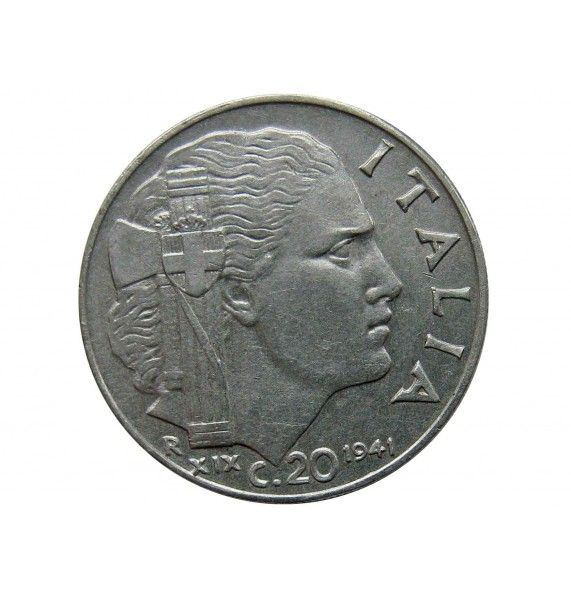 Италия 20 чентезимо 1941 г. (магнитная)