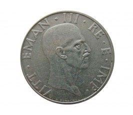 Италия 50 чентезимо 1939 г. (не магнитная)