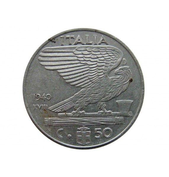 Италия 50 чентезимо 1940 г. (магнитная)