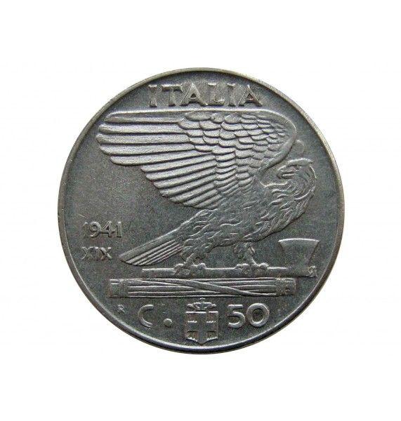 Италия 50 чентезимо 1941 г. (магнитная)