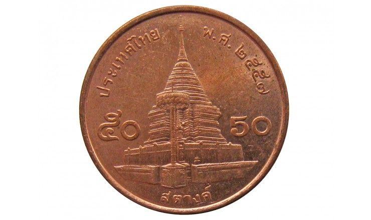 Таиланд 50 сатанг 2014 г.