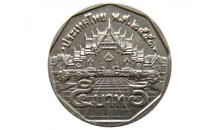 Таиланд 5 бат 2008 г.