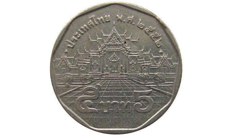 Таиланд 5 бат 2009 г.