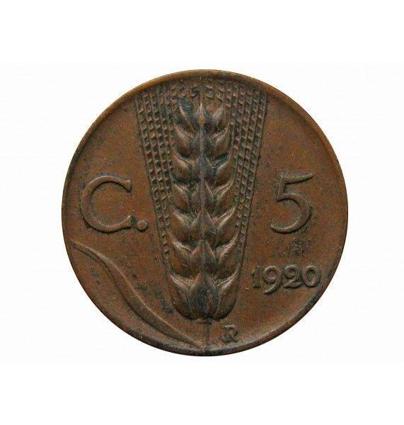 Италия 5 чентезимо 1920 г.