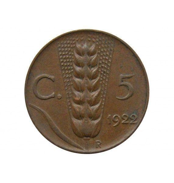 Италия 5 чентезимо 1922 г.