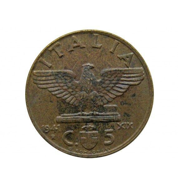 Италия 5 чентезимо 1941 г.