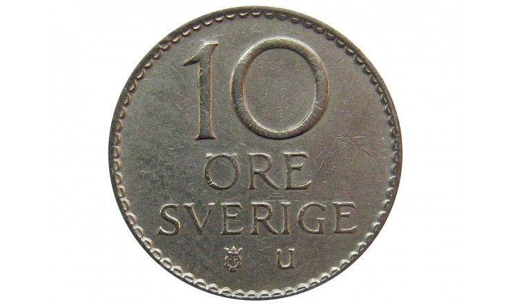 Швеция 10 эре 1962 г.