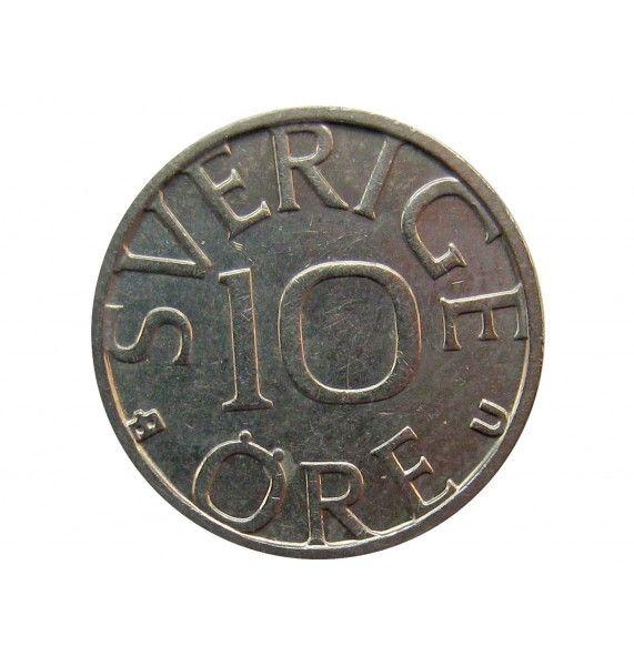 Швеция 10 эре 1982 г.