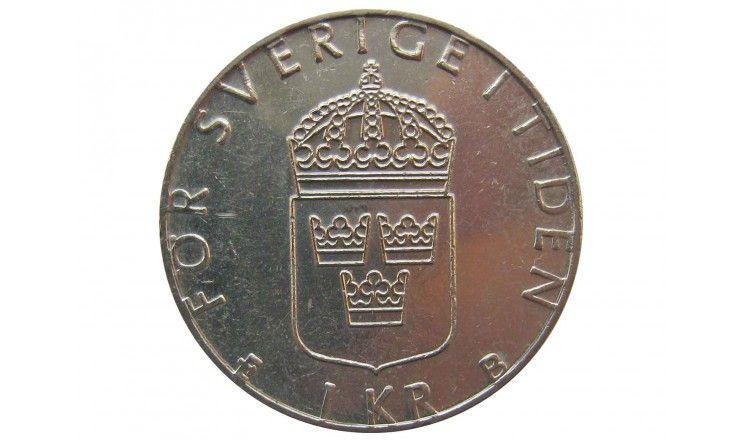 Швеция 1 крона 1999 г.