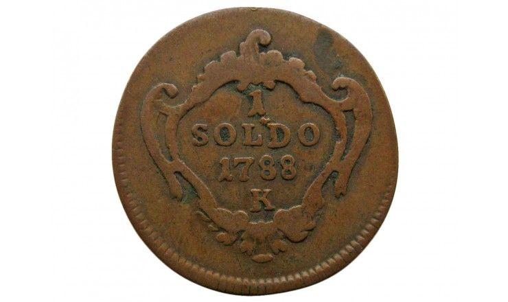 Гориция 1 сольдо 1788 г. K