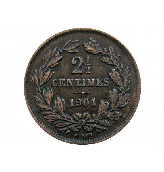 Люксембург 2 1/2 сантима 1901 г.
