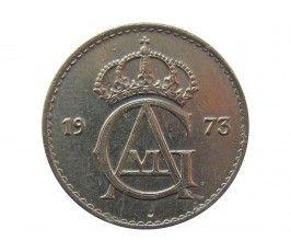 Швеция 25 эре 1973 г.
