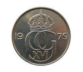 Швеция 25 эре 1979 г.