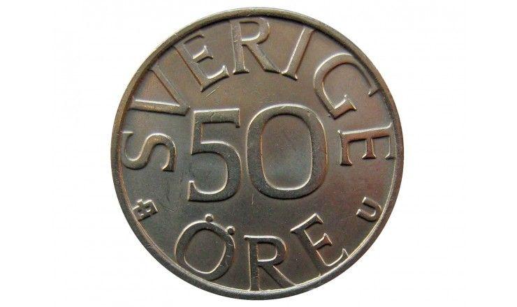 Швеция 50 эре 1980 г.