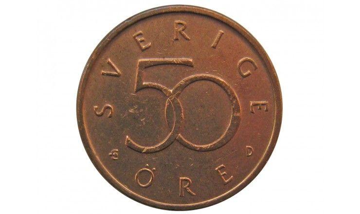Швеция 50 эре 1992 г.