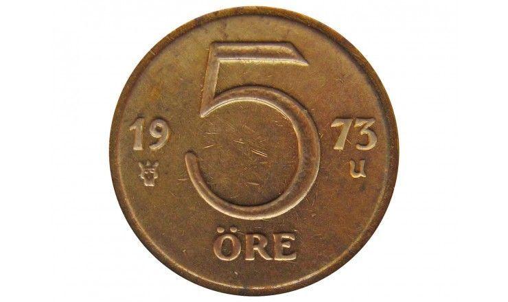 Швеция 5 эре 1973 г.
