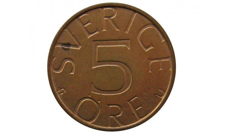 Швеция 5 эре 1980 г.