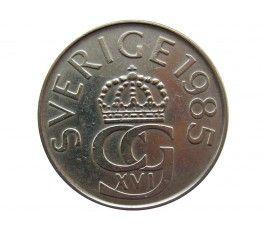 Швеция 5 крон 1985 г.