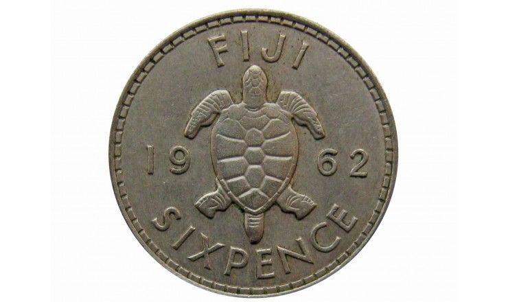 Фиджи 6 пенсов 1962 г.