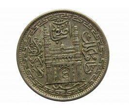 Хайдарабад 2 анны 1362/33 (1943) г.