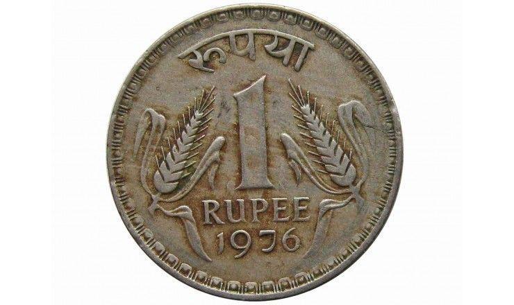 Индия 1 рупия 1976 г.