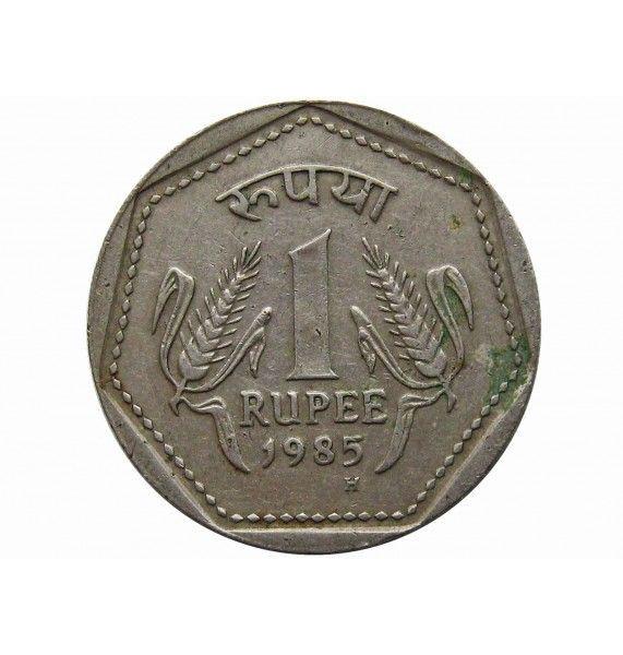 Индия 1 рупия 1985 г. (H)