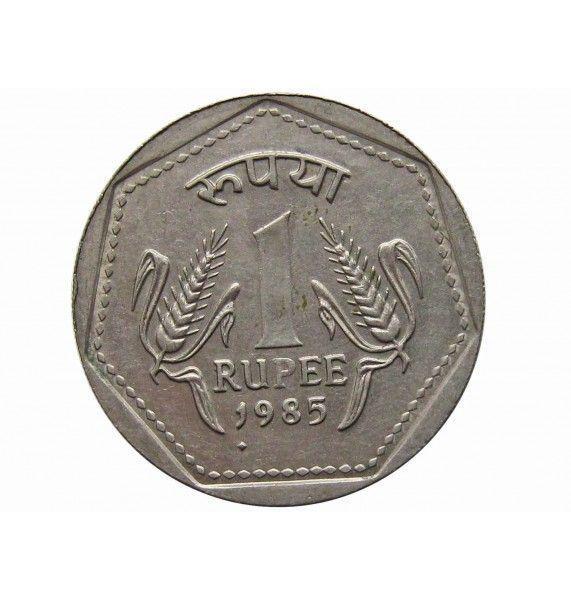 Индия 1 рупия 1985 г. (L)