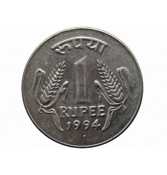 Индия 1 рупия 1994 г. (C)