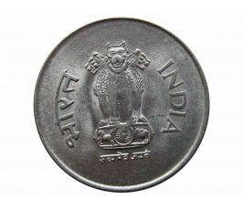 Индия 1 рупия 1995 г. (H)
