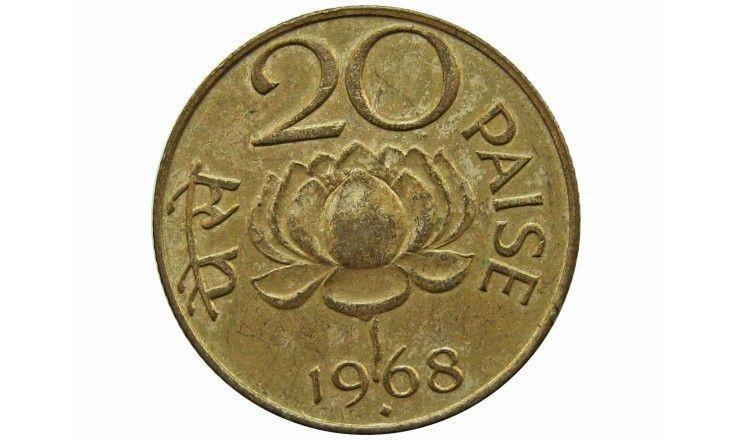 Индия 20 пайс 1968 г. (B)