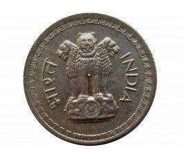 Индия 25 пайс 1974 г. (B)