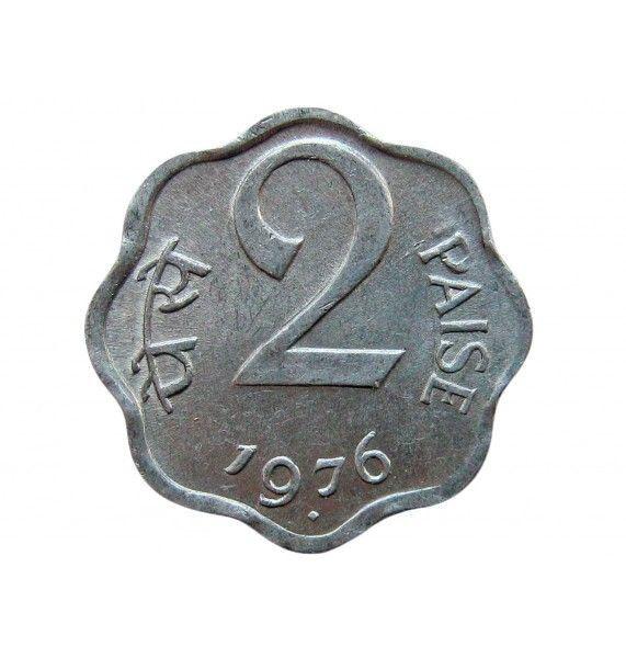 Индия 2 пайса 1976 г. (B)